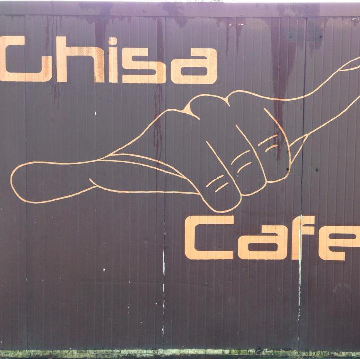 Ghisa caffè